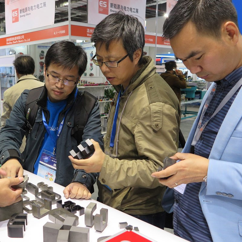 China-International-Industry-Fair2014