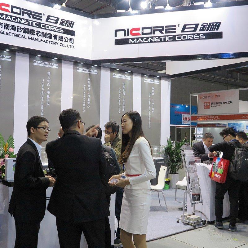 China-International-Industry-Fair2015